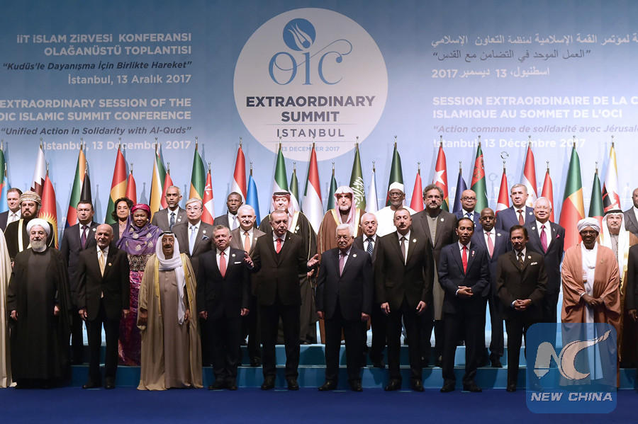 Turkey calls OIC for an extraordinary summit on Jerusalem in Istanbul